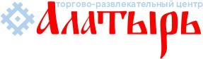 ТРЦ Алатырь